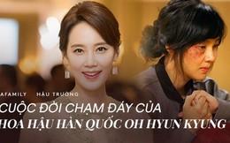 Phận đời đắng cay của Hoa hậu Hàn từng bị bạn trai tung clip nóng, phải bỏ xứ sống tha hương rồi lấy phải người chồng tù tội