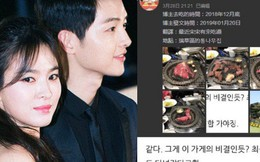 """3 bằng chứng cho thấy Song Joong Ki và Song Hye Kyo không hề ly hôn: Từ cuộc hẹn hò cho đến động thái của """"tiểu tam"""" tin đồn"""