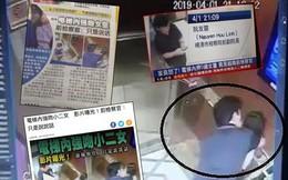 Truyền thông Đài Loan liên tục đưa tin về vụ người đàn ông sàm sỡ bé gái trong thang máy ở TP.HCM