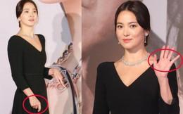 """Lộng lẫy nhưng vừa dừ vừa tăng cân tại sự kiện hiếm hoi, Song Hye Kyo còn gây thất vọng vì nhẫn cưới """"mất hút"""""""