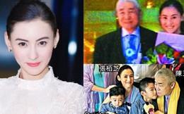 """Hé lộ cha nuôi đại gia """"chống lưng"""" cho Trương Bá Chi: Gia sản ngàn tỷ, từng vì con gái mà làm một điều"""