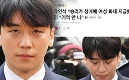 Chấn động: Chồng diễn viên Park Han Byul lật mặt phút cuối, thừa nhận Seungri môi giới mại dâm và trả bằng thẻ của YG
