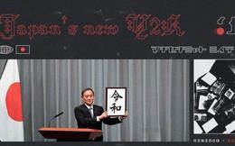 Nhật Bản đối diện với sự kiện Y2K lần thứ hai vì một lý do không thể tránh khỏi