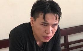 Vụ án Châu Việt Cường