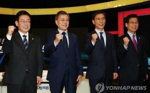 Hàn Quốc: Đảng Dân chủ bắt đầu lựa chọn ứng cử viên tổng thống