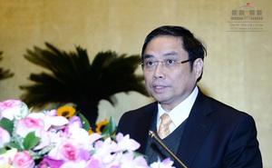 Ông Phạm Minh Chính: Tiết kiệm chi 2 năm, có hơn 20.000 tỷ GPMB sân bay Long Thành