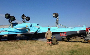 """Chiếc Su-34 lật ngửa của Không quân Nga này đã """"biến"""" đi đâu?"""