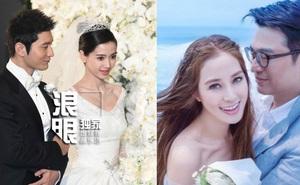 """Đám cưới 700 tỷ của Angela - Huỳnh Hiểu Minh chỉ xếp thứ 2, đây mới là cặp đôi dẫn đầu độ """"khủng"""" ở Cbiz!"""