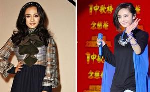 """Nổi tiếng mặc đẹp nhưng Dương Mịch cũng từng """"mặc lỗi"""" như thế này!"""