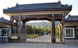 """Tiết lộ về nhà tù bí ẩn, nơi giam giữ các """"hổ lớn"""" Trung Quốc"""
