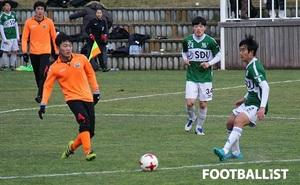 Xuân Trường bất ngờ được Gangwon FC điền tên trong trận đấu quan trọng