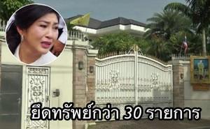Biệt thự triệu đô của bà Yingluck cũng bị tịch thu, người thân muốn ở phải trả tiền thuê