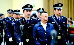 """Trung Quốc quyết tâm triệt phá nạn """"ô dù"""" gây nhức nhối ngành công an"""