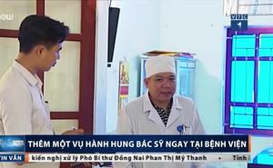Người nhà bệnh nhân lao xe vào khoa cấp cứu, hành hung PGĐ bệnh viện ở Nghệ An