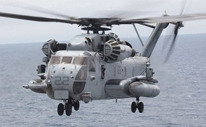 Tai nạn trực thăng quân sự ở Mỹ khiến 4 người chết