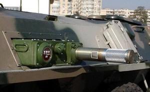 Vũ khí siêu kỳ lạ Ukraine vừa cung cấp cho NATO là gì?