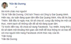 Chủ tịch THACO Trần Bá Dương lập Facebook để thông tin  về Thủ Thiêm nhưng bị sập sau 90 phút