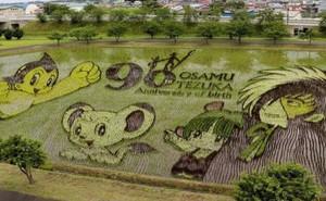 Nông dân Nhật biến ruộng lúa thành các hình vẽ truyện tranh để tưởng nhớ họa sĩ huyền thoại Osamu Tezuka