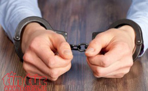 Chuẩn bị xét xử vụ án Đinh Ngọc Hệ cùng các đồng phạm