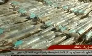 """SAA phát hiện kho vũ khí """"khủng"""" do Mỹ và Israel sản xuất"""