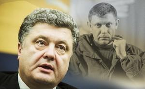 """RT: Vụ sát hại lãnh đạo Donetsk """"vạch trần"""" ý định của Kiev, đưa Ukraine về thời kỳ tồi tệ"""