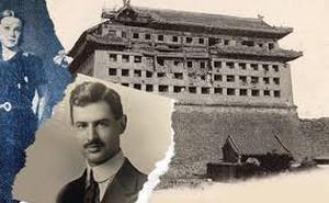 Án mạng dưới tháp Hồ Ly: Bí ẩn 81 năm không lời giải và huyền thoại rợn người về tòa tháp nổi tiếng Bắc Kinh