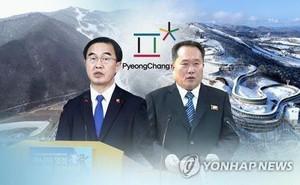 Hàn-Triều đối thoại: Lời đầu tiên hai bên nói khi đối mặt sau 2 năm là gì?