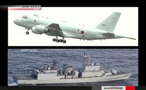 Nhật Bản công bố video sự cố radar liên quan đến tàu chiến Hàn Quốc