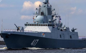 Tiết lộ siêu chiến hạm mới của Nga có thể mang 48 tên lửa hành trình