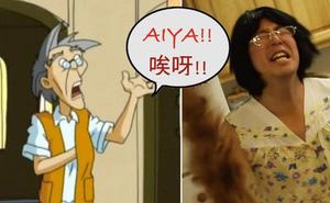 """Vì sao trên phim ảnh lẫn đời thực, người Trung Quốc luôn miệng nói """"Ai ya""""?"""