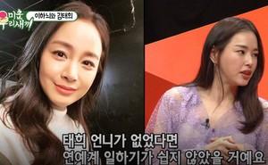 Hoa hậu Hàn đẹp nhất thế giới tiết lộ Kim Tae Hee là người thế nào hồi học đại học?