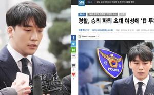 Cảnh sát đã có bằng chứng Seungri môi giới mại dâm ở tiệc Giáng sinh, đại gia được tiếp đãi sở hữu chuỗi nhà hàng mỳ?