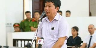 Vợ chồng ông Đinh La Thăng chỉ còn 1 căn chung cư trong khi phải nộp 600 tỷ