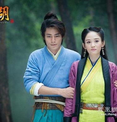 Lệnh Hồ Xung thừa nhận tình cảm với Đông Phương Bất Bại
