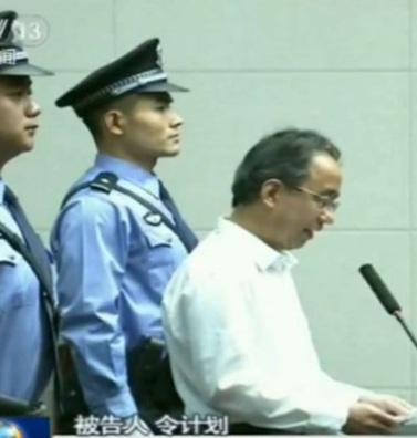 Những góc khuất trong vụ án cựu trợ lý Hồ Cẩm Đào