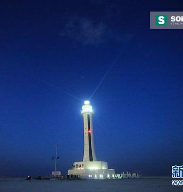 TQ khánh thành hải đăng xây trái phép trên đảo của Việt Nam