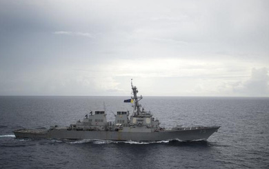 Tàu khu trục USS Decatur của Mỹ tuần tra gần Hoàng Sa, TQ cho 3 tàu ra đuổi