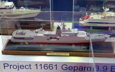 Lộ diện cấu hình nâng cấp cực mạnh của tàu tên lửa Gepard 3.9, Việt Nam liệu có quan tâm?