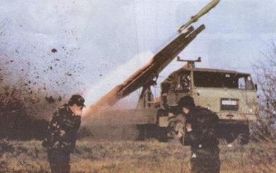 Kosava - Khi bom hàng không được phóng đi từ mặt đất