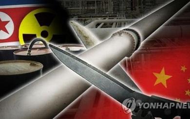 """Yonhap: Triều Tiên cảnh báo về """"hậu quả thảm khốc"""" trong mối quan hệ với Trung Quốc"""
