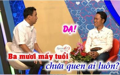 Bạn muốn hẹn hò: Cặp đôi khiến MC Quyền Linh - Cát Tường thấy hoang mang