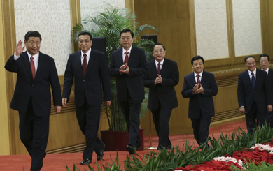 """Đại hội đảng 19 của Trung Quốc: Ông Tập Cận Bình với công cuộc """"Hiện đại hóa thứ 5"""""""