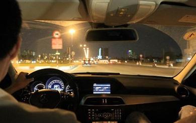 Chủ tịch Hà Giang yêu cầu kiểm tra thông tin bổ nhiệm lái xe làm trưởng phòng hành chính