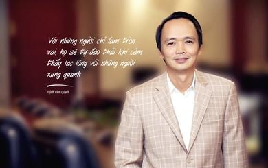 Vừa hoàn thành thương vụ trăm tỷ, đại gia Trịnh Văn Quyết lại có thêm nghìn tỷ