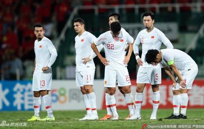 """CĐV Trung Quốc mỉa mai: """"Vẫn còn cửa dự World Cup, bỏ vài chục tỷ USD đăng cai là được mà"""""""