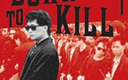 Vén màn bí ẩn về ông trùm băng xã hội đen người Việt tại Mỹ - Kỳ cuối