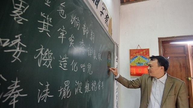Dạy chữ Hán cho học sinh Việt Nam: Đừng sợ hãi TQ như vậy!