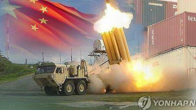 Đại tá Trung Quốc: Ngày Mỹ triển khai THAAD là ngày Trung Quốc thống nhất Đài Loan