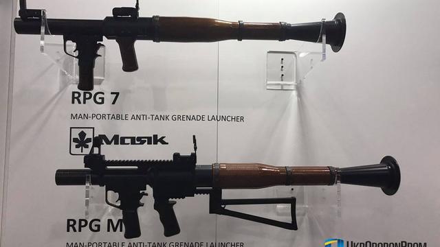 """Ukraine """"học đòi"""" Mỹ, cho ra phiên bản súng chống tăng lạ mà không lạ"""