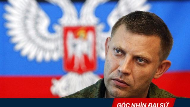 Nhà nước kế thừa Ukraine: Cái giá phải trả cho chủ ý đối đầu và trừng phạt Nga